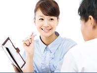 転職支援サービスイメージ